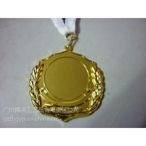 广州海珠区合金奖牌纪念牌厂家定做击剑比赛奖牌跆拳道比赛奖牌制作