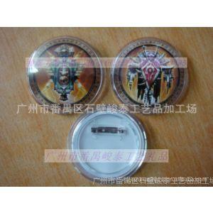 供应塑料胸章【厂家直销-低价-质优】 亚克力透明胸章 可免费提供样品