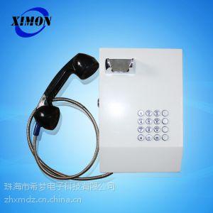 供应供应银行专用自动拨号电话机