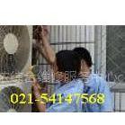 供应上海奉贤区美的空调维修54147568美的空调保养