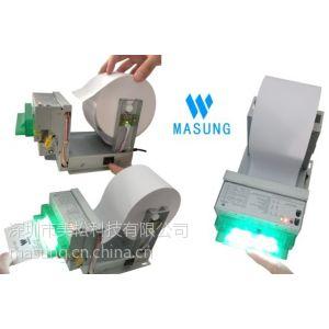 供应微型票据打印机配套解决方案