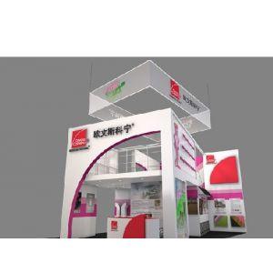 上海瑞马供应上海上海展览设计,室内装修,上海室内设