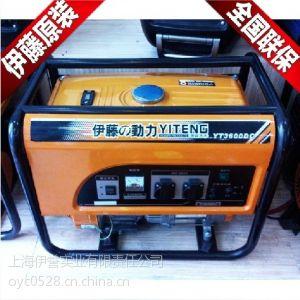 供应低噪音发电机组 家庭应急发电机 3kw伊藤汽油发电机