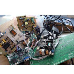 香港废品回收,各种保税退港料件、边角料、残次品、不良品、及保税废料。