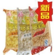 供应玉米酥配方、技术指导