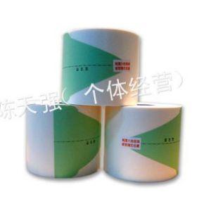 供应格拉辛纸 包药纸 铝铂纸 透明玻璃纸