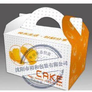 供应烘焙食品小西点盒休闲食品包装盒食品纸盒