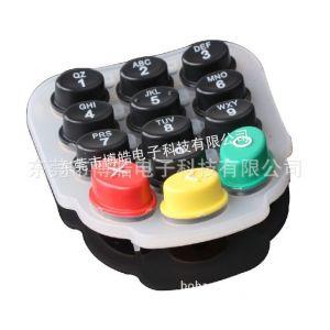供应供应银行密码按键防水按键|东莞硅橡胶制品按键厂家定制P R按键