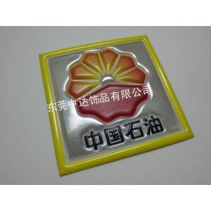 供应东莞反光标|PVC反光材料商标