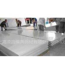 供应供应#2A02铝板《》2A04铝板《上海》2B12铝板材质报价