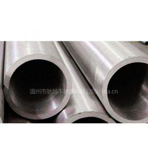 供应304不锈钢工业管无缝系列流体管道输送系列