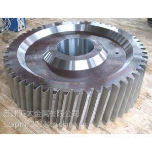 供应供应大型机械设备锻造齿轮 大型齿轮 大型锻造齿轮加工