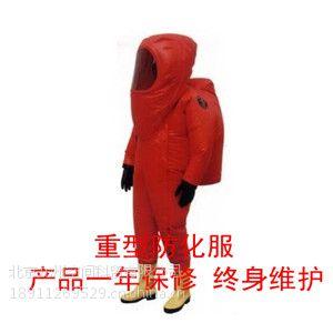 供应《重型防化服》d 九州空间生产