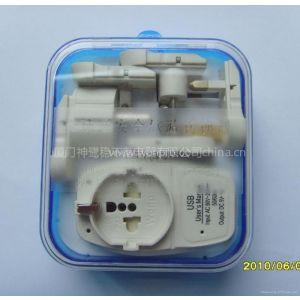 供应欧洲通万用旅游转换器带USB充电(ASTGFDBU-SBvs)