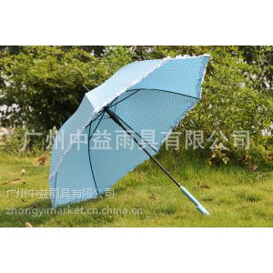 供应厂家供应丨二折伞裙边公主伞丨防紫外线伞丨遮阳伞丨太阳伞丨晴雨伞丨厂家直销雨具丨