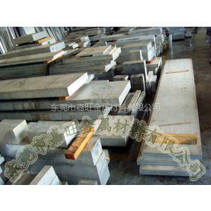 6061-T6铝合金 6061铝合金板 6061铝合金棒