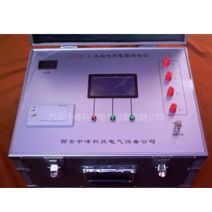 西安中峰ZFDW-III地网接地电阻测试仪