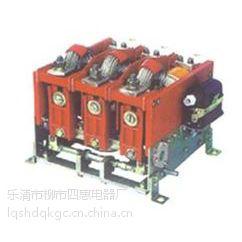 供应CKJ-200/3交流高压真空接触器生产厂家