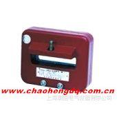 供应上海电流互感器 LMZ1-0.66电流互感器