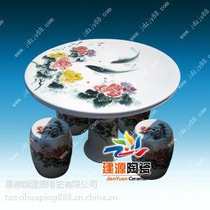 供应陶瓷桌子批发价格,陶瓷桌子厂家