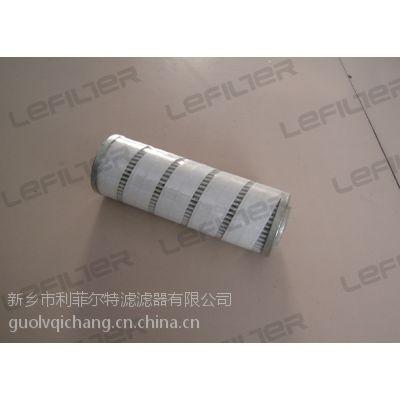 玻璃纤维滤芯利菲尔特牌UT319A3220AS