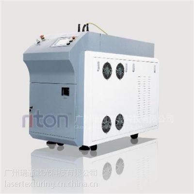 供应500瓦激光焊接机价格,【深圳激光焊接机】,瑞通激光(图)