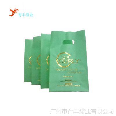 定做透明塑胶袋PO手提胶袋塑料服装袋定做手孔袋PE袋厂家
