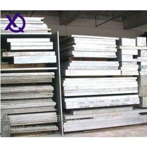 供应内蒙古哪里有卖3A21铝材板