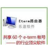 供应Eterm-PID 放大软件