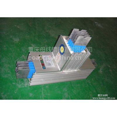 金属冲压铝合金母线槽制造商