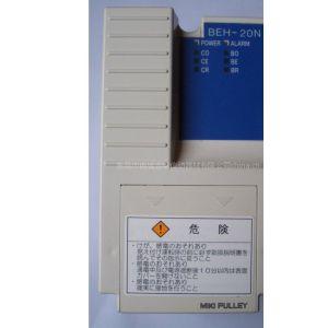 供应日本三木电源控制器BEH-20N