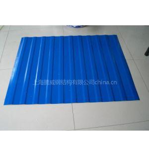 供应生产加工彩钢瓦,上海彩钢瓦价格,上海供应彩钢瓦
