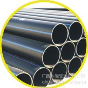 供应广西HDPE(高密度聚乙烯)给水管材,量大价优