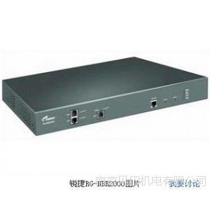 供应锐捷 RG-NBR2000   千兆级防攻击核心宽带路由器