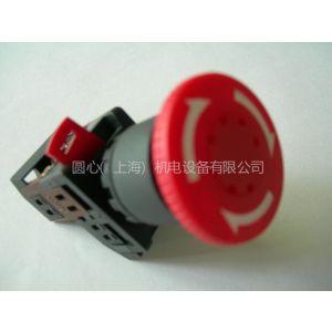 供应提供富士、和泉、红波的按钮指示灯和急停按钮