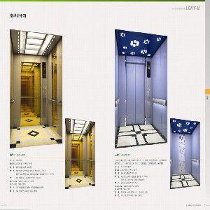 供应三菱电梯西安讲解电梯关门时,伸手阻挡可能会被夹