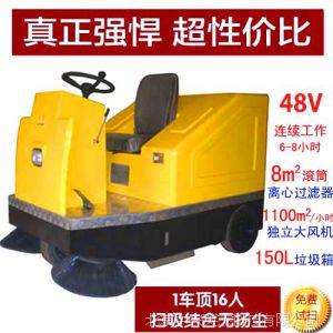 供应青羊工厂清扫机||真空清扫系统|街道清扫车|电动清扫车