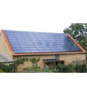供应民用太阳能供电系统