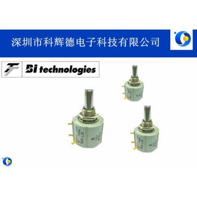 供应7286线绕电位器进口BI品牌旋转电位器