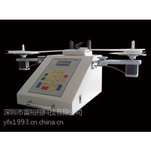 供应上海 南京YFX-610、SMT点料机多少钱一台?/SMT点料机 不满意无条件退货