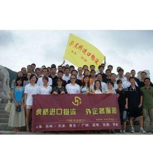 供应深圳CNC加工中心进口清关代理