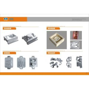 """佛山江星模具厂专业提供、供应"""" 砂型铸造模具 铸造"""