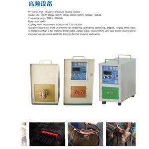 山东汽车配件淬火设备|汽车配件淬火设备报价|(图)