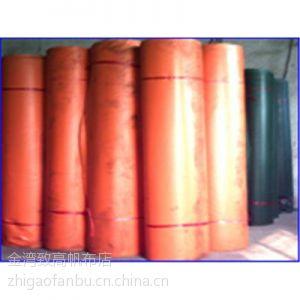 供应珠海帆布厂美化金湾公路工程★防水帆布★致高供应商帆布批发