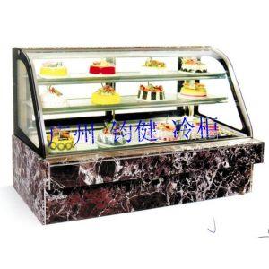 供应供应广州钧健RA-1200双弯型豪华蛋糕柜  蛋糕冷藏柜