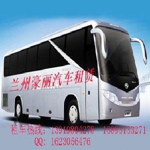 供应2013年兰州汽租公司 甘肃豪丽旅游大巴婚车租赁