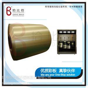 供应木纹酒柜外壳材料