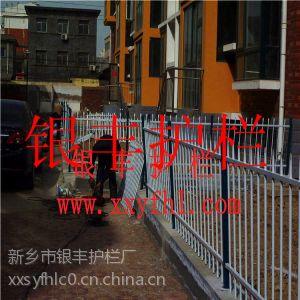 供应定做河南塑钢栏栅,家庭护栏,小区护栏,锌钢护栏。热镀锌护栏