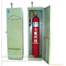 供应柜式气体灭火装置七氟丙烷火灾自动灭火装置
