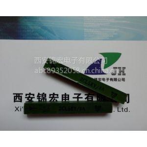 供应高压硅堆2CL52 2CL53G 2DL53L 2DL56L厂家直销特价